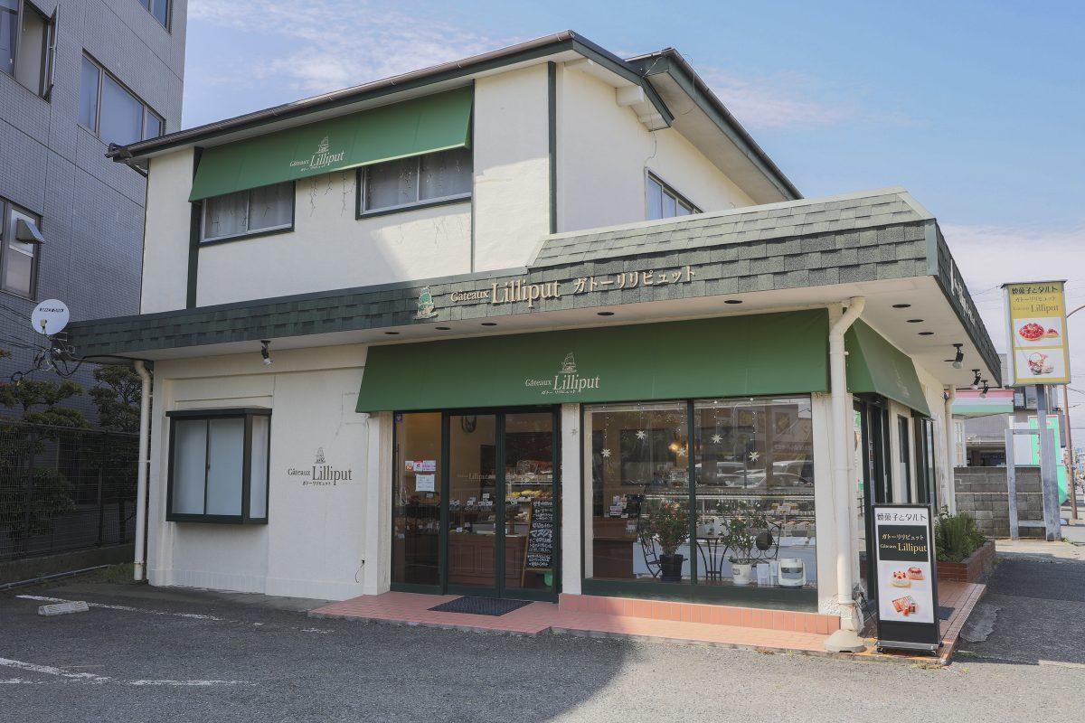 ガトーリリピュット平塚店